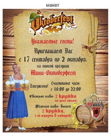 Mineralnye Vody, Russland: Oktoberfest