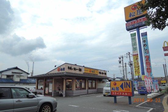 Shunan, Japan: 店の外観 ドライブスルーもあり