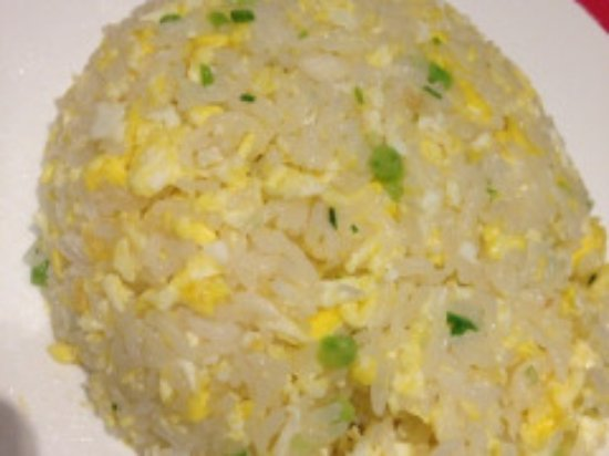 Din Tai Fung (Super Brand Mall): Egg fried rice