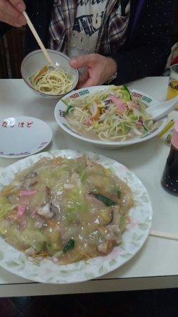 Isahaya, Япония: DCIM0643_large.jpg