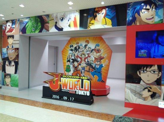 Dragon Ball Z! - Picture of J-WORLD TOKYO, Toshima - TripAdvisor