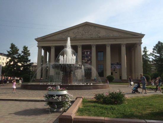 Kemerovo Regional Lunacharsky Drama Theater