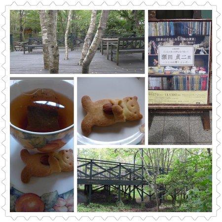 Hara-mura, Japan: 絵本に囲まれながら何時間でも過ごせる場所、各種の紅茶やハーブティーとクッキも