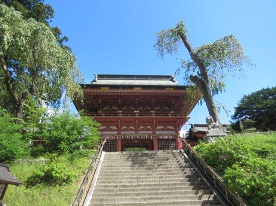 Shiogama, Japonya: 立派な門がありました