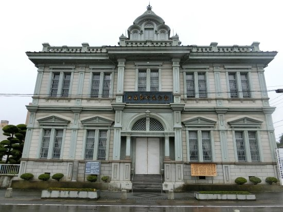 Former Fifty-Ninth Bank Aomori Bank Museum
