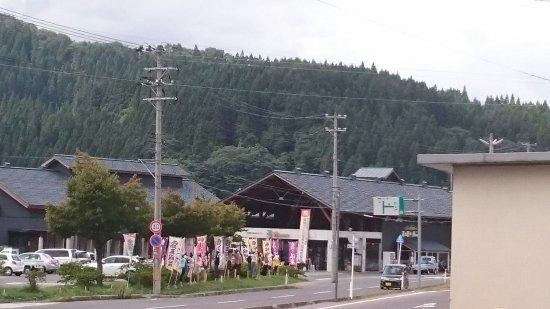 Owani-machi, Japão: DSC_1212_large.jpg
