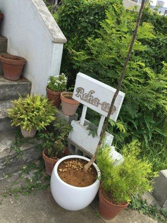 Retreat Guest House Acha-ne