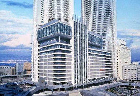 Photo of Nagoya Marriott Associa