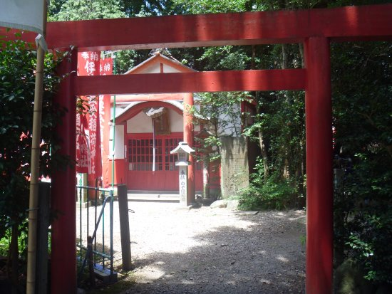 Ise Toyouke Inari Shrine