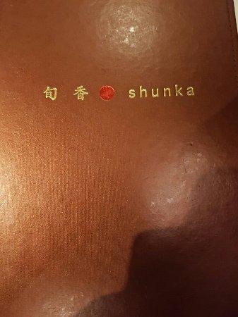 Shunka: 20160922_140102_large.jpg