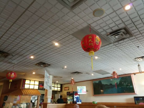 Great Lakes Chinese Restaurant: photo1.jpg
