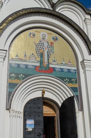 Pereslavl-Zalessky, Ryssland: Никольский монастырь