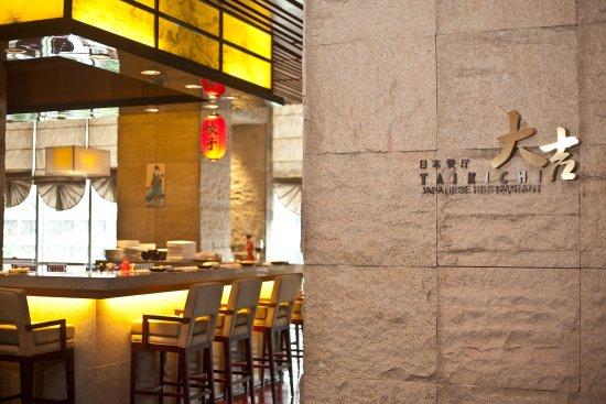 Xiangyang, Kina: Taikichi Japanese Restaurant