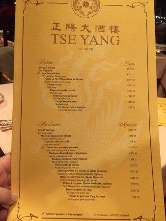 Tse Yang: photo2.jpg