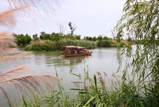 Radisson Blu Resort Wetland Park Wuxi: Exterior