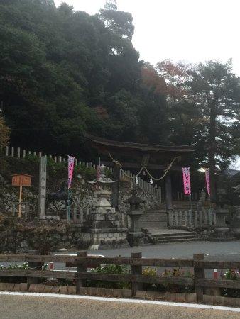 Tamba, ญี่ปุ่น: 柏原八幡宮