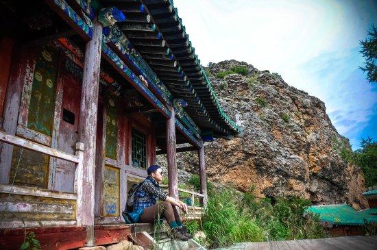 Khuren Baavgi Mongolian Special Tours