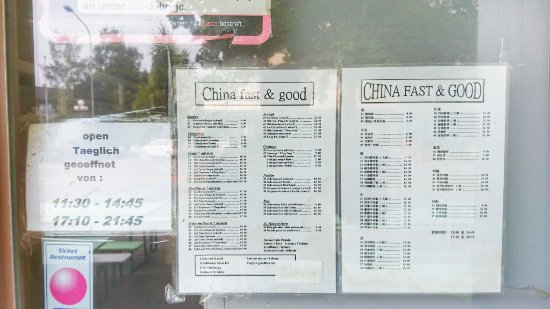 Glattbrugg, Schweiz: China Fast and Good
