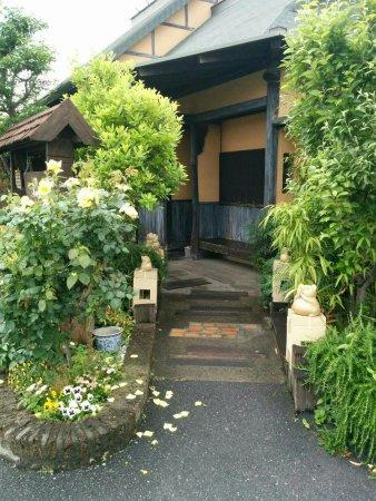 Kumagaya, Japan: 草木万里野 熊谷店