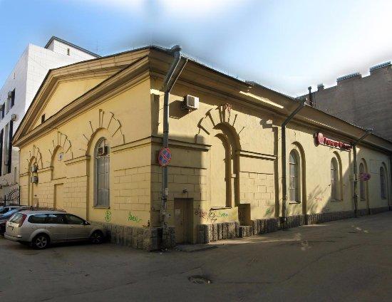 Lomonosov, Rosja: Со двора