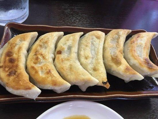 Yuki, Ιαπωνία: 餃子