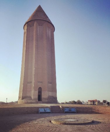 Gonbad-e Qabus Tower: La torre Gonbad-e Qabus