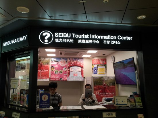 ‪Seibu Tourist Information Center Ikebukuro‬