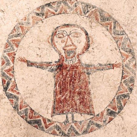 Сольсона, Испания: Orant. Segles X-XI. Sant Quirze de Pedret (Cercs, el Berguedà)