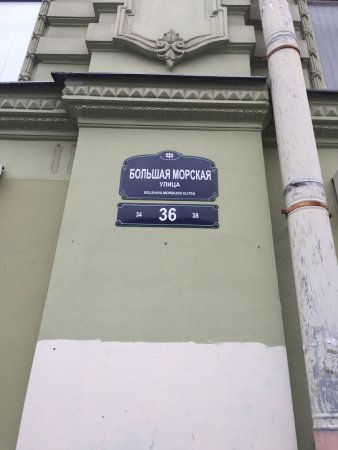 Galina Starovoytova Museum