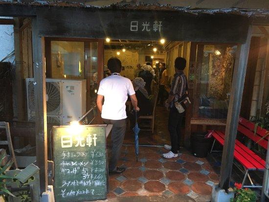 Sano, Ιαπωνία: photo0.jpg
