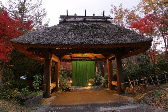 Satonoyu Waraku