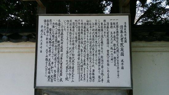 Hirakawa Photo