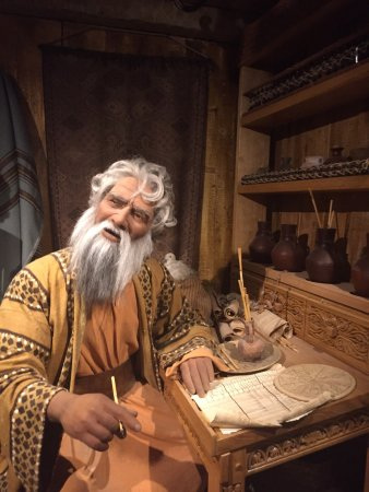 Petersburg, KY: Creation Museum