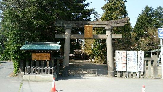 Saruka Shrine