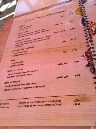 مطعم لبناني حلال
