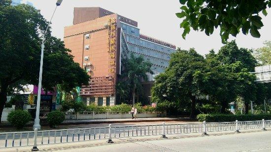 Jiali Wanhao Hotel: IMG_20160923_223447_large.jpg