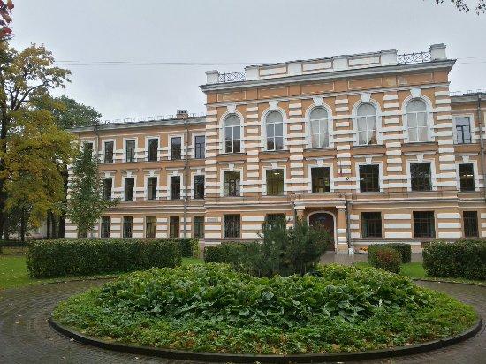 Peterhof Gymnasium of Emperor Alexander II