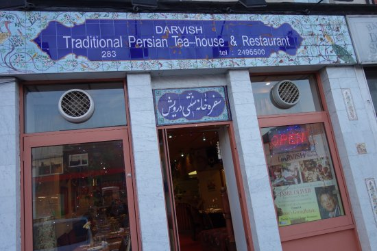 Darvish Traditional Persian Tea House and Restaurant: Entrance