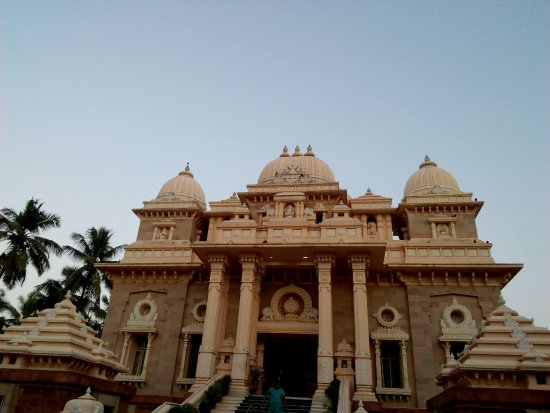 Ramakrishna Temple : Meditation hall