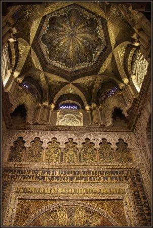 Mezquita-Catedral de Córdoba: The Mosque-Cathedral of Cordoba