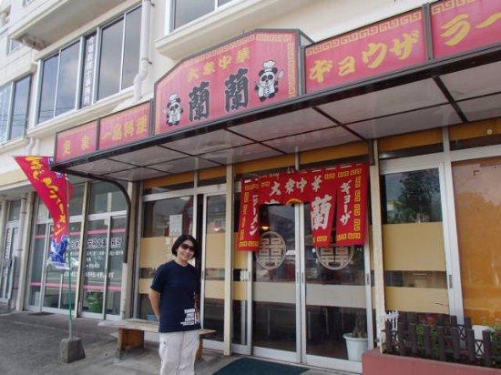 Ichikikushikino, Japan: お店の前