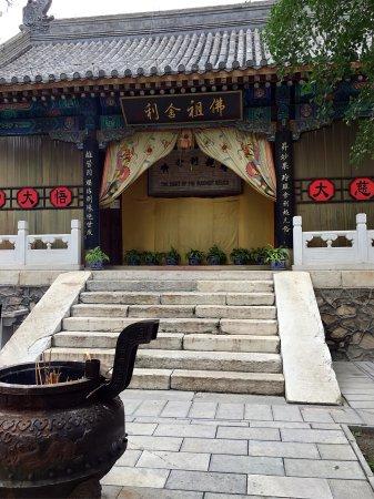 Yunju Temple : photo5.jpg