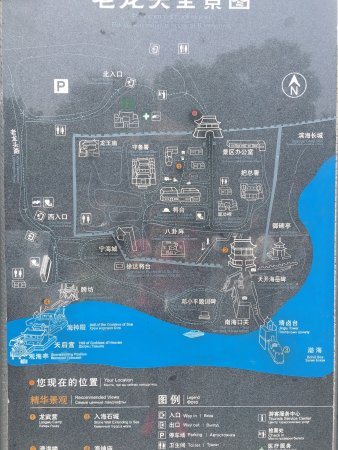 Qinhuangdao, China: photo0.jpg
