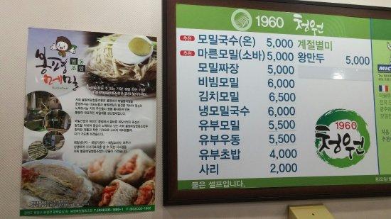 Gwangju, Coréia do Sul: 20160923_195432_large.jpg