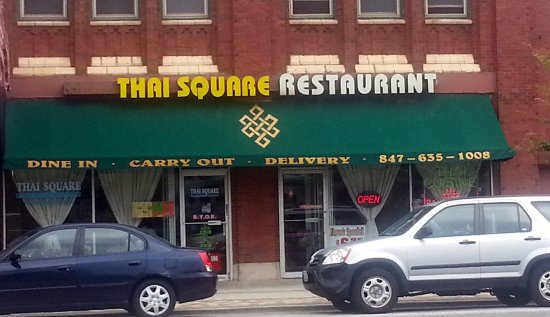 Des Plaines, IL: Front & entrance to Thai Square