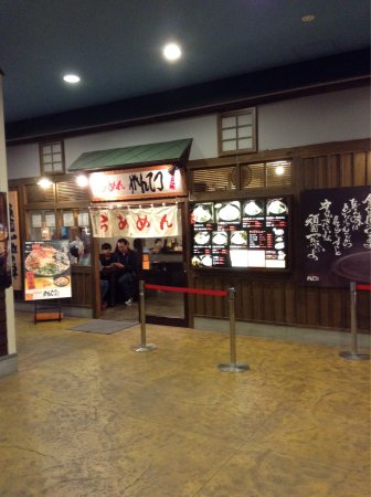 Chitose Outlet Mall Rera: photo2.jpg