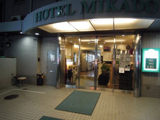 Business Hotel Mikado Foto