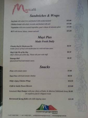 Mossman, Australia: Lunch menu #2