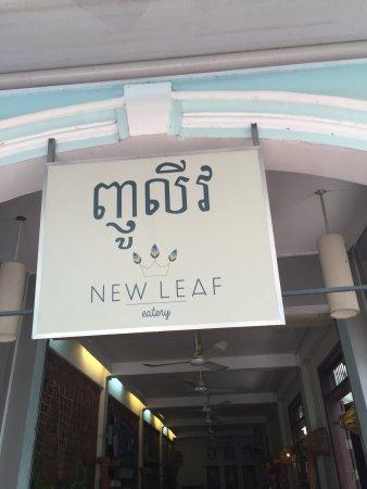 New Leaf Book Cafe: photo0.jpg