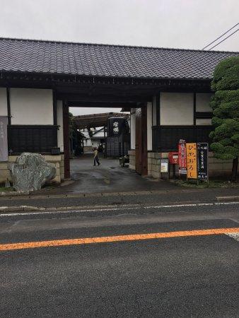 Mashiko-machi, Япония: photo2.jpg